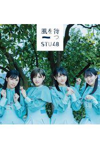 (CD)タイトル未定(Type B)通常盤/STU48