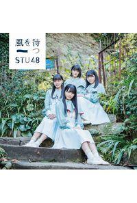 (CD)タイトル未定(Type C)初回限定盤/STU48