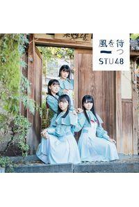 (CD)タイトル未定(Type C)通常盤/STU48