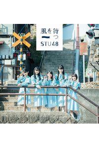 (CD)タイトル未定(Type D)初回限定盤/STU48