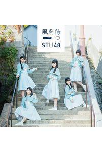(CD)タイトル未定(Type D)通常盤/STU48