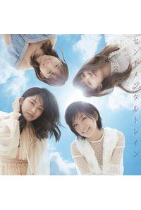 (CD)タイトル未定(Type III)初回限定盤/AKB48 (仮)