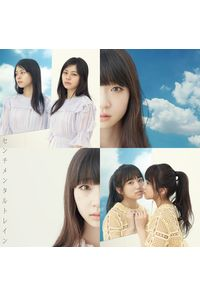 (CD)タイトル未定(Type III)通常盤/AKB48 (仮)