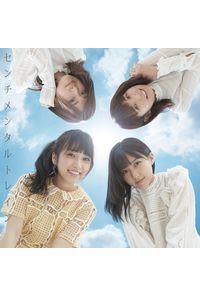 (CD)タイトル未定(Type IV)初回限定盤/AKB48 (仮)