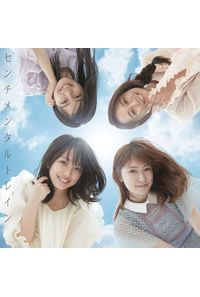 (CD)タイトル未定(Type V)初回限定盤/AKB48 (仮)