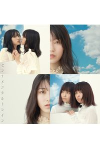 (CD)タイトル未定(Type V)通常盤/AKB48 (仮)