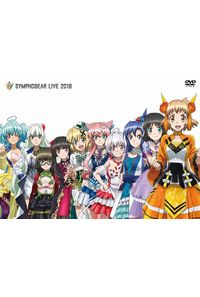 (DVD)「戦姫絶唱シンフォギア」シンフォギアライブ2018