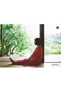 (CD)「すのはら荘の管理人さん」エンディングテーマ そんなの僕じゃない。(初回限定盤/通常盤)/下地紫野複製サイン&コメント入りブロマイド(オリジナル)