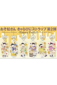 ソル・インターナショナル おそ松さん きゃらびにストラップ第2弾 -Honey Party!- BOX