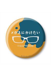 ユニオンクリエイティブ Foo! 缶バッジ Vol.02 メガネにかけたい