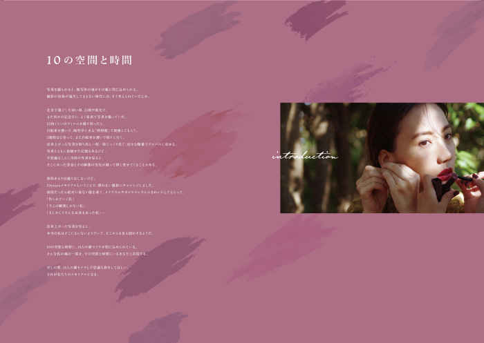 劉セイラの画像 p1_34